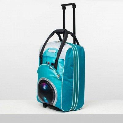 Сумки, рюкзаки, чемоданы на все случаи  — Чемоданы.Чемоданы — Дорожные сумки
