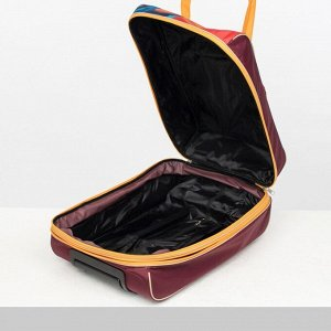 """Чемодан малый 20"""", отдел на молнии, наружный карман, с расширением, цвет бордовый"""