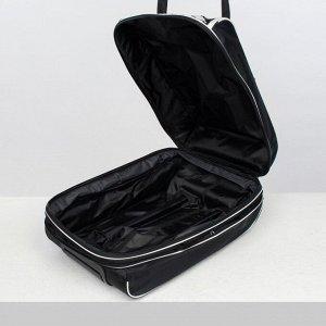 """Чемодан малый 20"""", отдел на молнии, наружный карман, с расширением, цвет чёрный"""