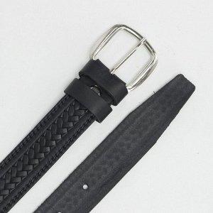 Ремень женский, ширина 3 см, пряжка металл, цвет чёрный