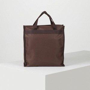 Сумка хозяйственная, отдел на молнии, наружный карман, цвет коричневый