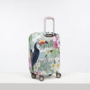 """Чехол для чемодана малый 20"""", цвет разноцветный"""