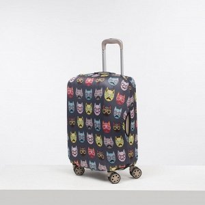"""Чехол для чемодана малый 20"""", цвет коричневый"""