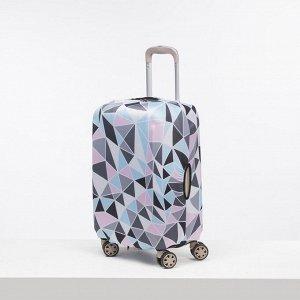 """Чехол для чемодана малый 20"""", цвет розовый/голубой"""