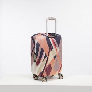 """Чехол для чемодана малый 20"""", цвет коричневый/оранжевый"""