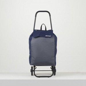 Сумка-тележка, отдел на шнуре, наружный карман, колёса 16,5 см, нагрузка до 40 кг, цвет синий