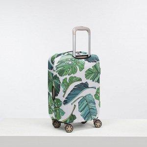 """Чехол для чемодана малый 20"""", цвет белый/зелёный"""