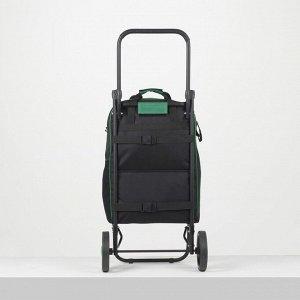 Сумка-тележка, 1 отдел, 2 наружных кармана, колёса 16,5 см, нагрузка до 40 кг, цвет чёрный/зелёный