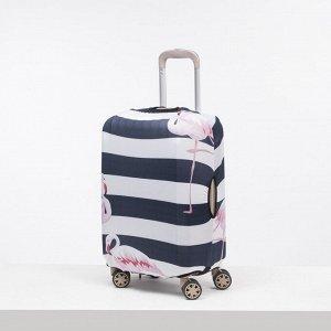 """Чехол для чемодана малый 20"""", цвет чёрный/белый"""