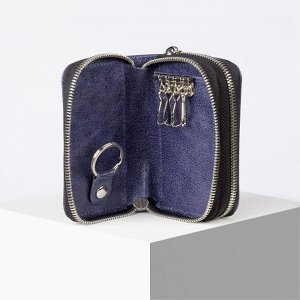 Ключница, 4 карабина, кольцо, отдел для монет на молниях, цвет синий