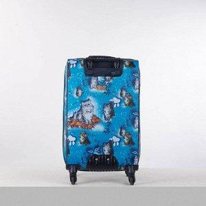 """Чемодан малый 20"""", отдел на молнии, 4 колеса, цвет голубой"""