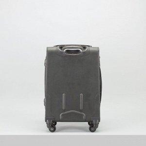 """Чемодан малый 20"""", отдел на молнии, 2 наружных кармана, с расширением, кодовый замок, 4 колеса, цвет чёрный"""