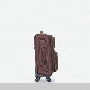 """Чемодан малый 20"""", 2 отдела на молниях, 2 наружных кармана, 4 колеса, цвет коричневый"""