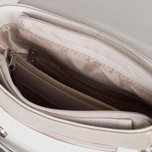 Сумка женская, отдел с перегородкой на молнии, 2 наружных кармана, длинный ремень, цвет серый