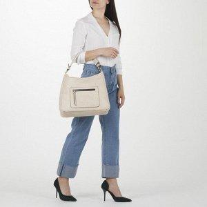 Сумка женская, отдел на молнии, 2 наружных кармана, длинный ремень, цвет бежевый