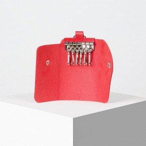 Ключница, 7 карабинов, 1 кнопка, цвет красный