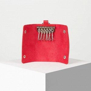 Ключница, 7 карабинов, 2 кнопки, цвет красный