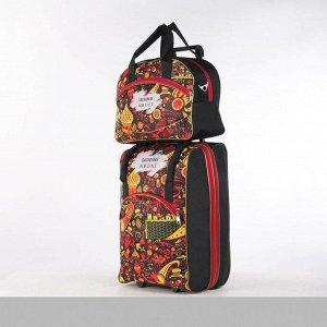 """Чемодан малый 20"""" с сумкой, отдел на молнии, наружный карман, с расширением, цвет красный"""