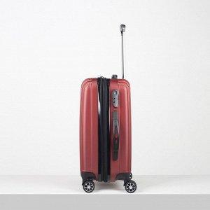 """Чемодан малый 20"""", отдел на молнии, с расширением, кодовый замок, 4 колеса, цвет бордовый"""