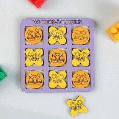 Сима - Игрушки для мальчиков — Обучающие и развивающие игрушки — Игрушки и игры