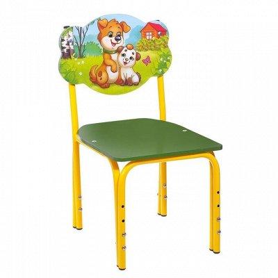 Академия — мебель. Осеннее обновление — Детские стульчики — Детская