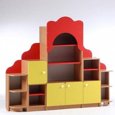 Украшаем Свой Дом۩Трюмо, Мебель: Детская, Офисная, Садовая, Кухня — Мебель для детской