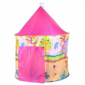 Палатка детская игровая «Весёлые животные»