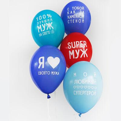 №164=✦Территория праздника✦ -организуем праздник сами.Шарики — Наборы шаров в упаковке латексные — Воздушные шары, хлопушки и конфетти