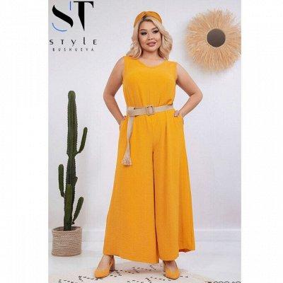SТ-Style~59*⭐️Распродажа! Летние платья и костюмы! — 48+: Комбинезоны — Комбинезоны
