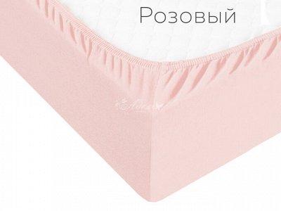 АДЕЛИС - низкие цены, большой ассортимент   — Простыни на резинке — Простыни на резинке