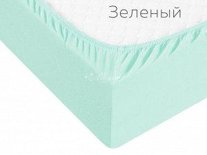 Простыня трикотажная на резинке 160*200*20(зелен)