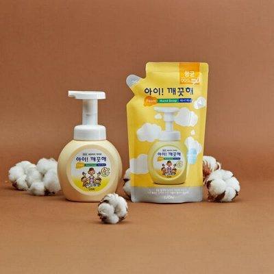Новинки бытовой химии Япония, Корея и Тай. — Антибактериальные средства для кожи. Салфетки Корея — Антисептические средства