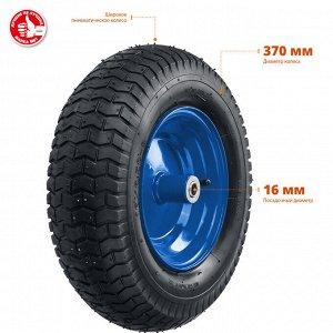 ЗУБР КПВ-1 колесо пневматическое для тачки 39907