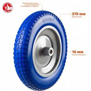 ЗУБР КПУ-1 колесо полиуретановое для тачки 39901
