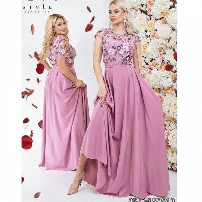 SТ-Style~59*⭐️Распродажа! Летние платья и костюмы! — Вечерние платья — Вечерние платья