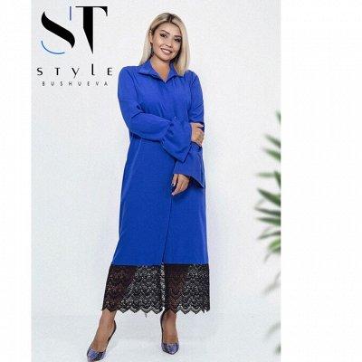 SТ-Style~59*⭐️Распродажа! Летние платья и костюмы! — 48+: Пиджаки, кардиганы — Пиджаки и жакеты