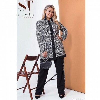 SТ-Style~59*⭐️Распродажа! Летние платья и костюмы! — 48+: Костюмы и комплекты — Костюмы