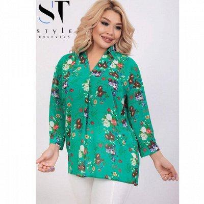 SТ-Style~59*⭐️Распродажа! Летние платья и костюмы! — 48+: Блузы, рубашки — Рубашки и блузы