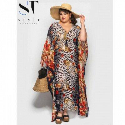 SТ-Style~59*⭐️Распродажа! Летние платья и костюмы! — Супер батал: Пляжные туники — Купальники