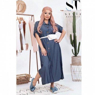SТ-Style~59*⭐️Распродажа! Летние платья и костюмы! — 48+: Платья летние 3 — Платья