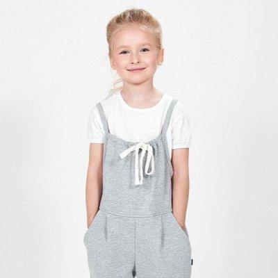 MINI MAXI: Школа+садик самый полный ассортимент  — Для девочек/Комбинезоны — Комбинезоны и костюмы