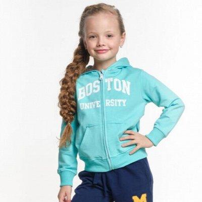 MINI MAXI: Школа+садик самый полный ассортимент  — Для девочек/Комплекты спортивные — Комбинезоны и костюмы