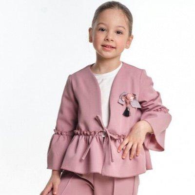 MINI MAXI: Школа+садик самый полный ассортимент  — Для девочек/Комплекты с юбкой, лосинами — Комбинезоны и костюмы