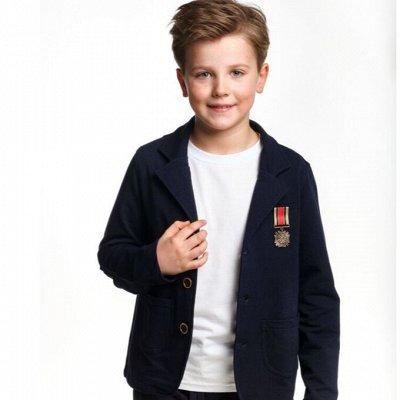 MINI MAXI: Школа+садик самый полный ассортимент  — Для мальчиков/Школа — Одежда для мальчиков