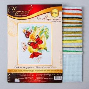 Набор для вышивания крестом «Бабочки на груше» 21х27 см