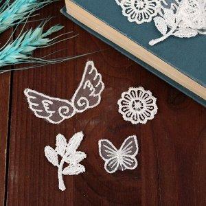 Набор вязаных элементов «Природа», 10 шт, цвет белый