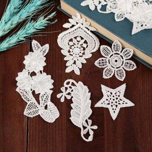 Набор вязаных элементов «Цветы», 10 шт, цвет белый