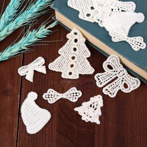 Набор вязаных элементов «Новогоднее настроение», 14 шт, цвет белый