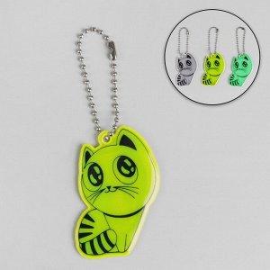 Светоотражающий элемент «Кошка», 5,5 ? 3,5 см, цвет МИКС