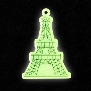 Светоотражающий элемент «Башня», 7,5 ? 5,5 см, цвет жёлтый
